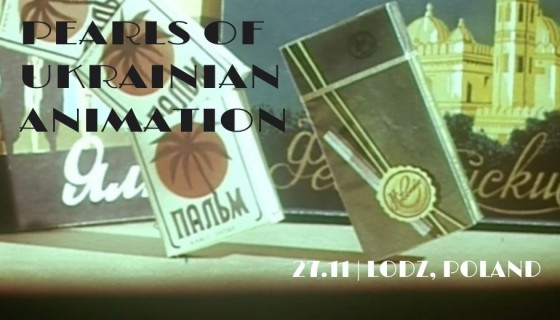 Retrospective of Ukrainian Animation in Lodz