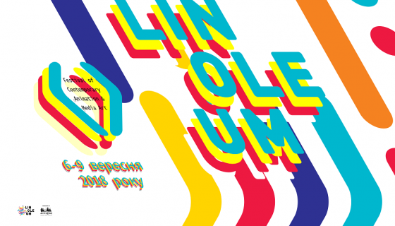 In 2018 LINOLEUM will take place September 6-9