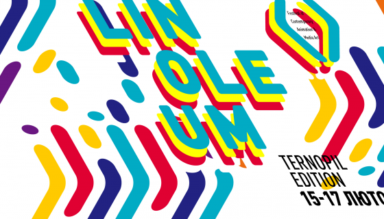 Linoleum Animation Fest in Ternopil On February 15-17