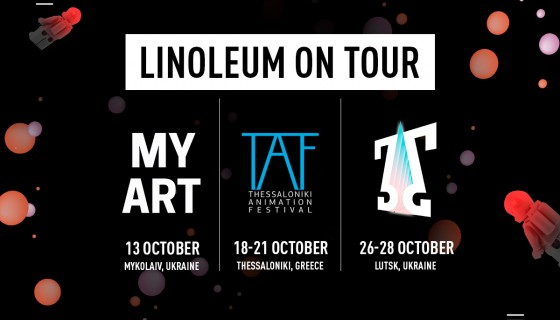 LINOLEUM goes on October tour