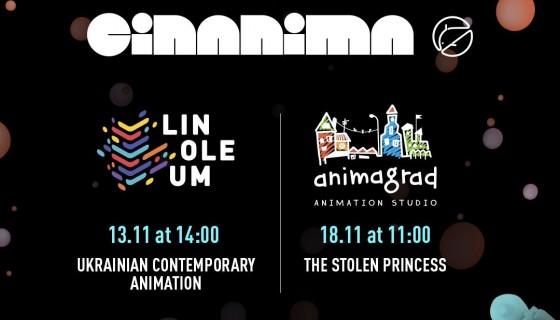 LINOLEUM will present Ukrainian animation at CINANIMA in Portugal