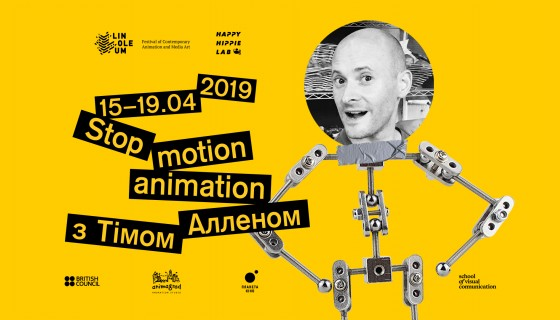 "Wes Anderson's Lead Animator for the ""Isle of Dogs"", a 2019 Academy Awards Nominee, to Hold a Free Workshop in Kyiv"