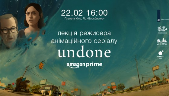 Hisko Hulsing, the director of Undone animated series is giving a lecture in Kyiv